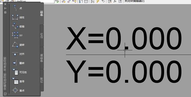 坐标矢量图png