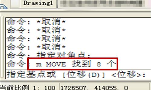 CAD重复旋转上次捕捉的图形-CAD安装cad操作过滤器图片