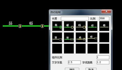 CAD动画自插件杆路安装-CAD使用布局cad教程层图隐藏图片