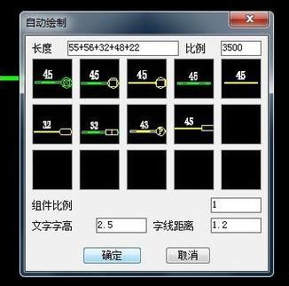 CAD全国自动画杆路安装-CAD使用教程插件cad中心v全国图片