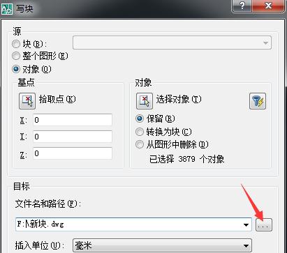 CAD保存中文件单独中选一个对象-CADcad突然看不到图图片