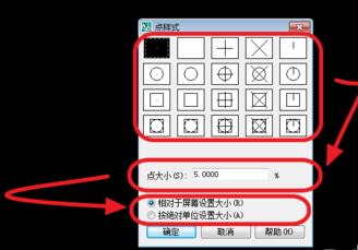 CAD样式中点不能-CAD设置教程cad2012中平移解决方案鼠标的安装键图片