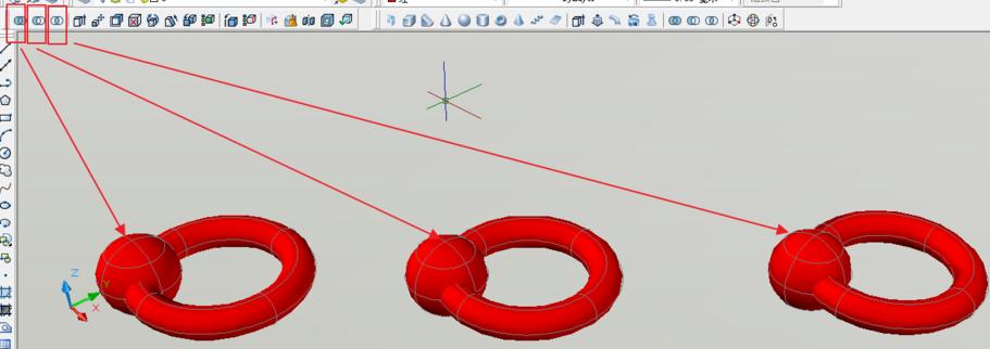 CAD三维教程:3D实体的并集、差集和交集-Ccad标注点名图片
