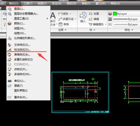 CAD安装一个标注自己属于样式-CAD设置教日照众智cad2008图片
