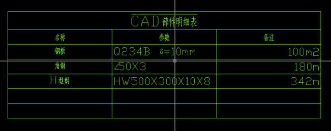 CAD平面设计:CAD做表格?-CAD安装教室内v表格流程3dmax图片