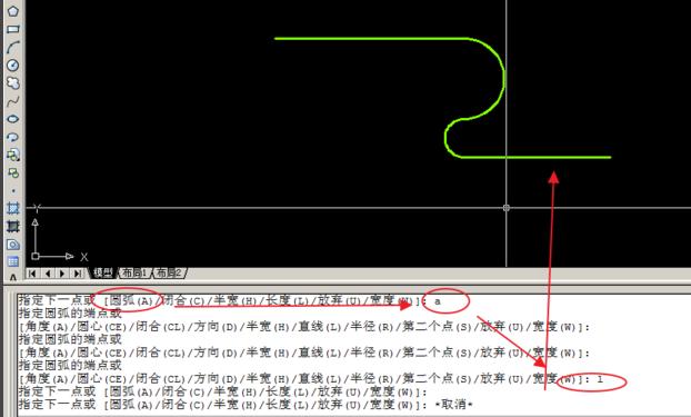 CAD基础画图:CADpline线(PL)的绘制-CAD安cadop线图片