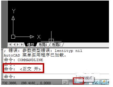 cad中画箭头直线和无法图纸?-CAD安装cad框弯曲箭头选图片