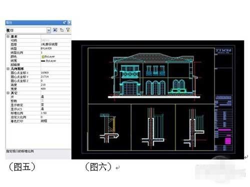 用法CAD布局用?CAD布局讲解和基本操作cad2004填充阴影图片
