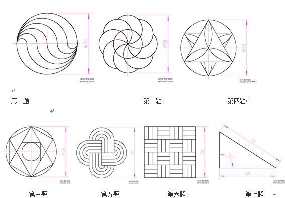 CAD练习题