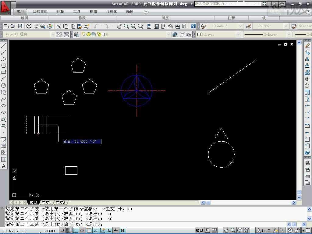 CAD2009图形的复制和镜像教程免费下载 AutoCAD机械与建筑绘图教程