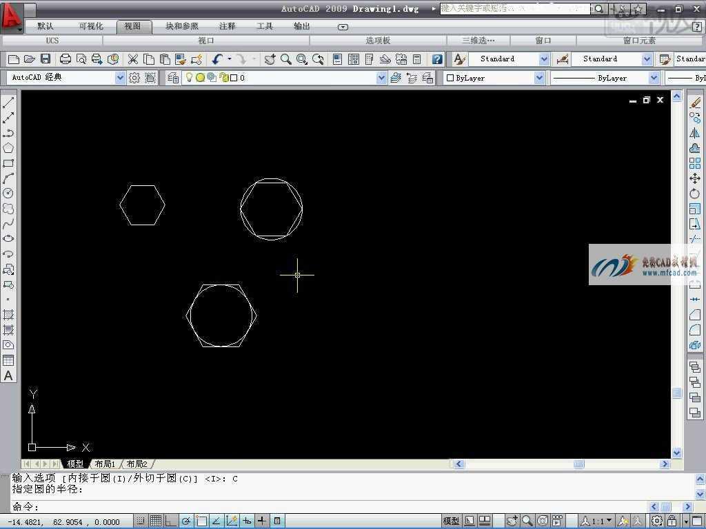 CAD2009正多边形的绘制教程