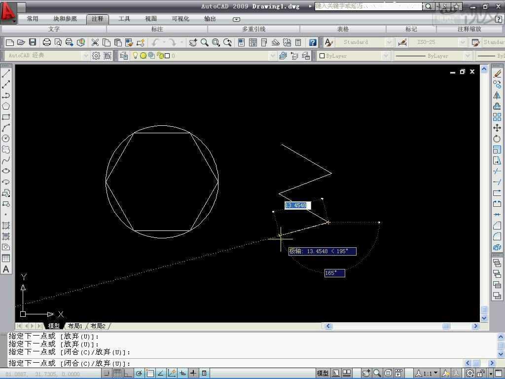 CAD2009命令的执行方式教程
