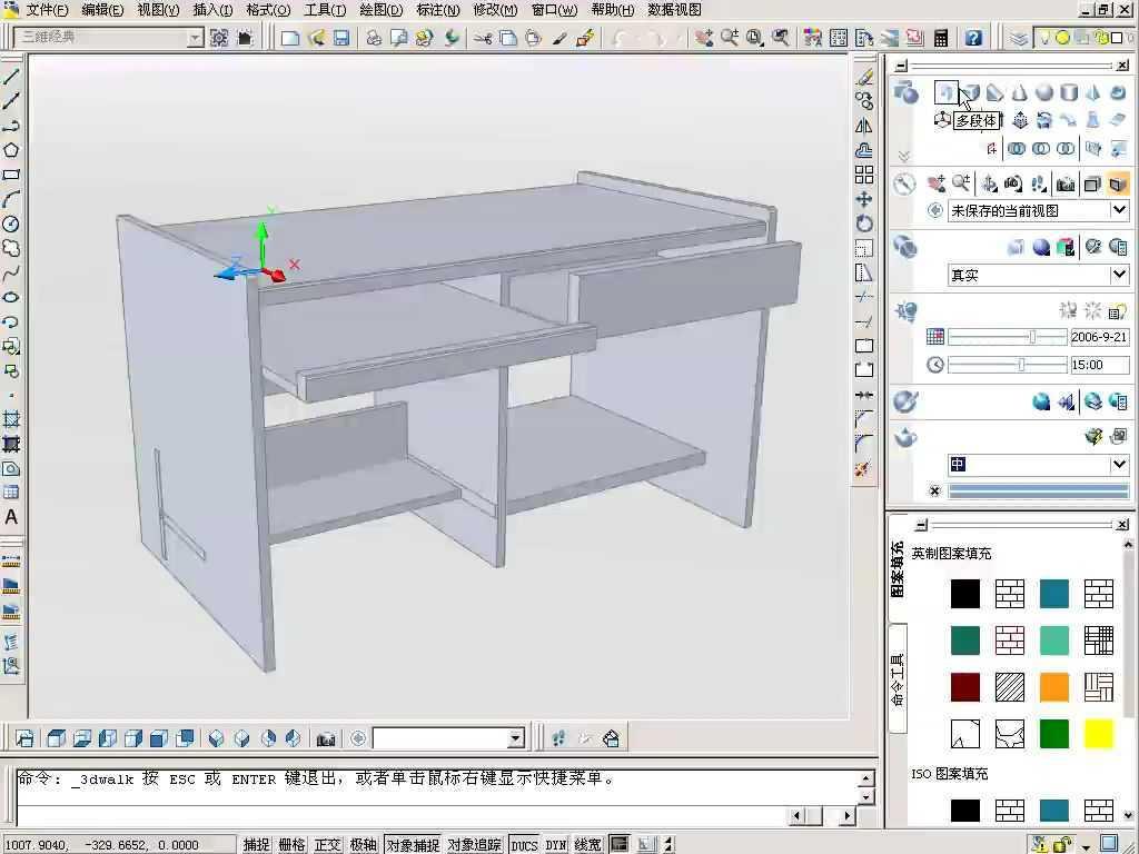 xp电脑桌_cad2007电脑桌的绘制教程