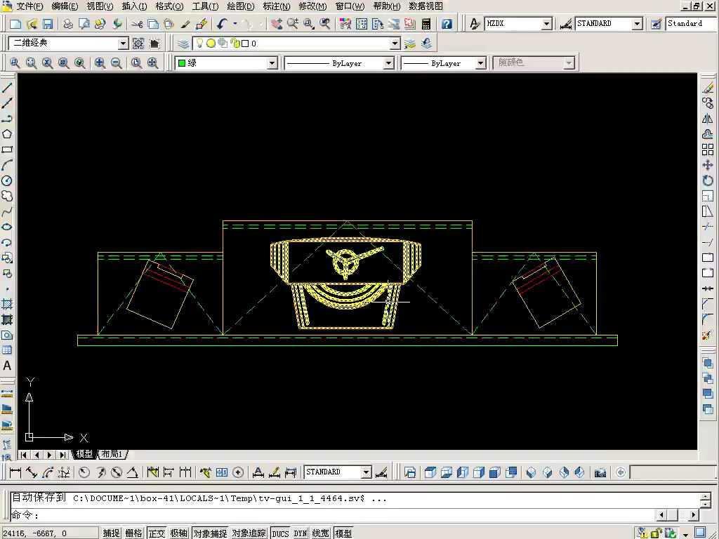 CAD2007电视图平面图形的绘制教程