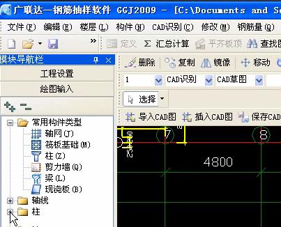 GGJ2009CAD导图实例视频演示