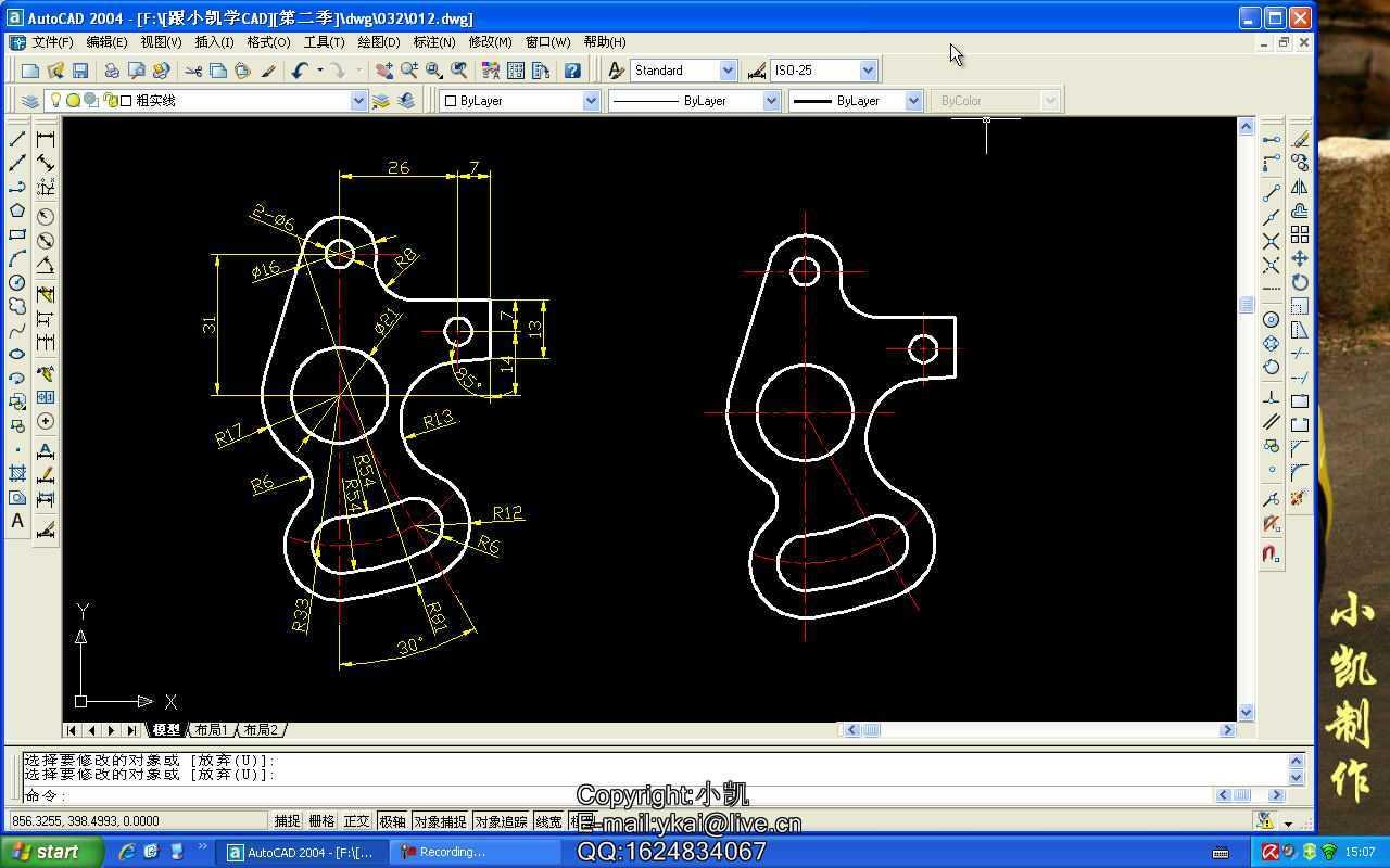 CAD2004练习修改墙体条教程免费下载-Auto望建筑中cad画工具怎么图片