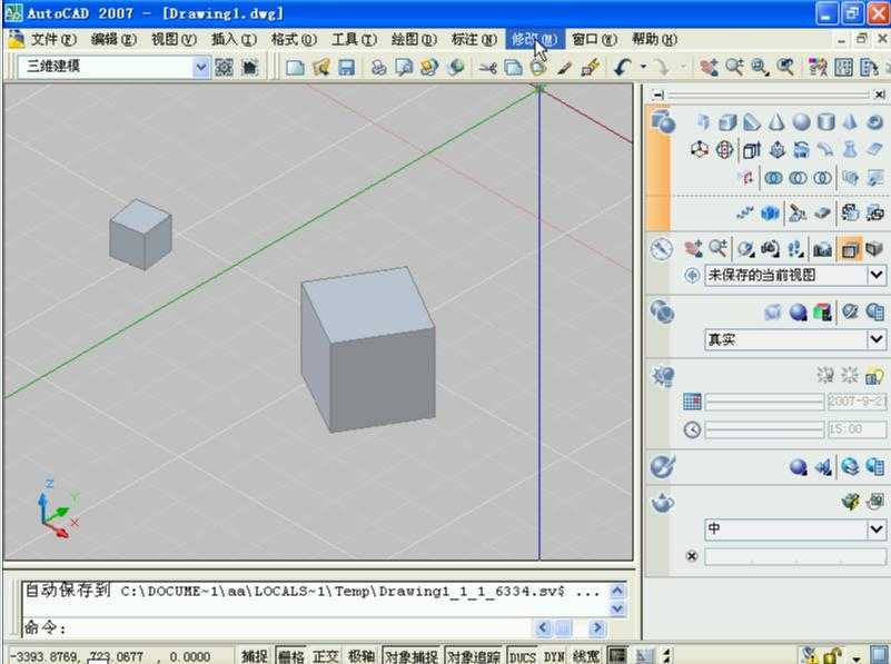cad2007三维操作教程(1)