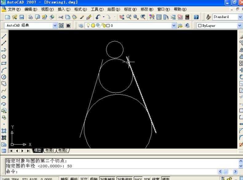 cad2007绘制圆免费下载
