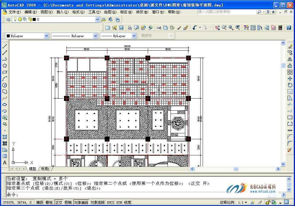 餐厅室内设计天花平面图免费下载