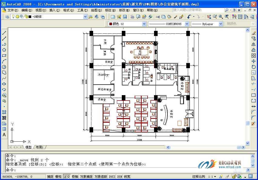 办公空间装修设计图图片