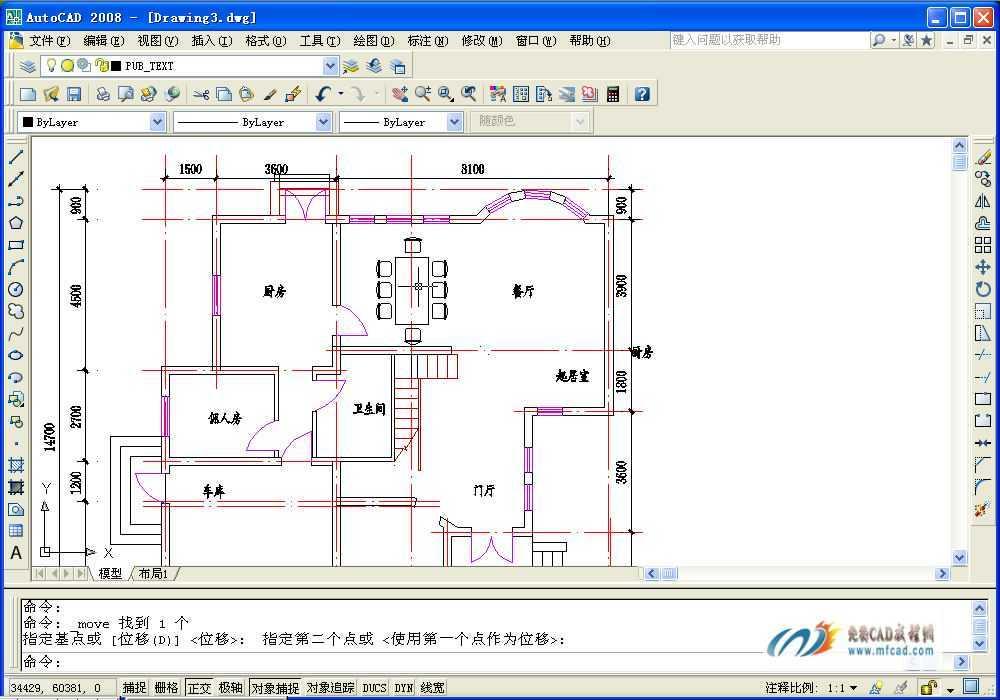 别墅装修室内设计平面图免费下载