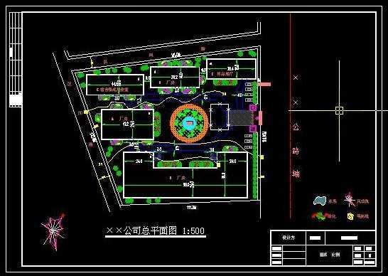 工程总平面图绘制演示免费下载