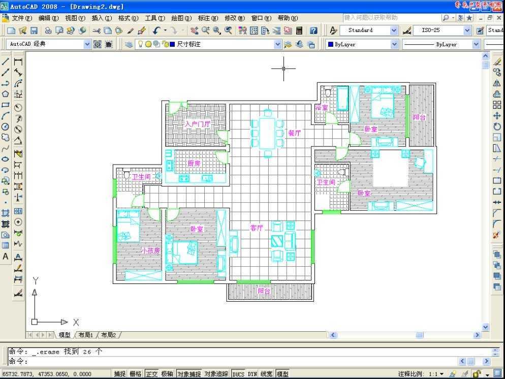 cad2008绘制常见户型平面图