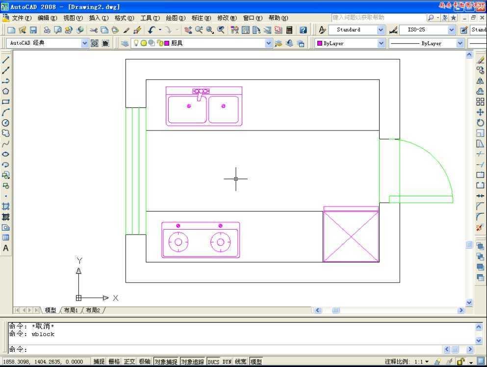 cad2008绘制厨房平面图免费下载