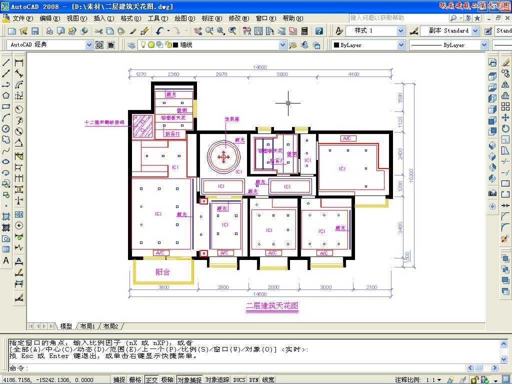 cad2008绘制跃层感受素描二层图v素描免费下载建筑天花香蕉的绘制图片