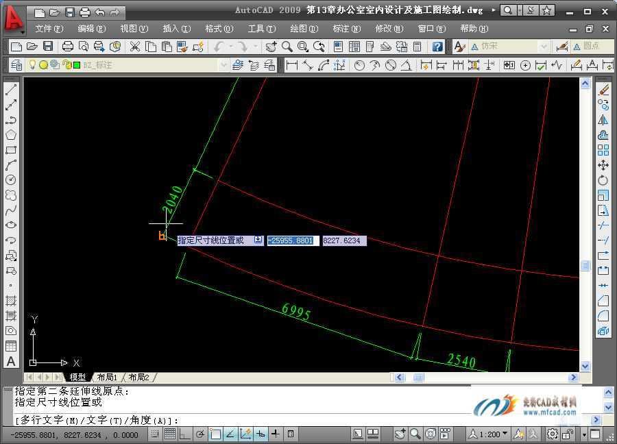 公室室内设计及施工图绘制轴网免费下载 AutoCAD2009室内装潢设