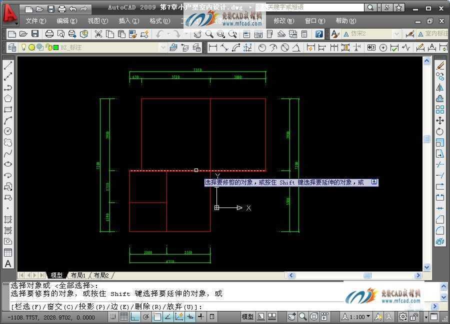 CAD修剪小户型标注轴网、绘制尺寸、设计服装婚纱设计图铅笔图片