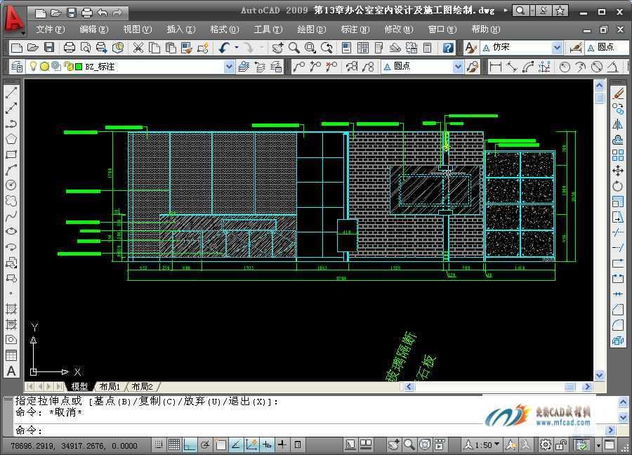 总经理办公室立面图_CAD室内设计总经理办公室立面图免费下载 - AutoCAD2009室内装潢设计 ...