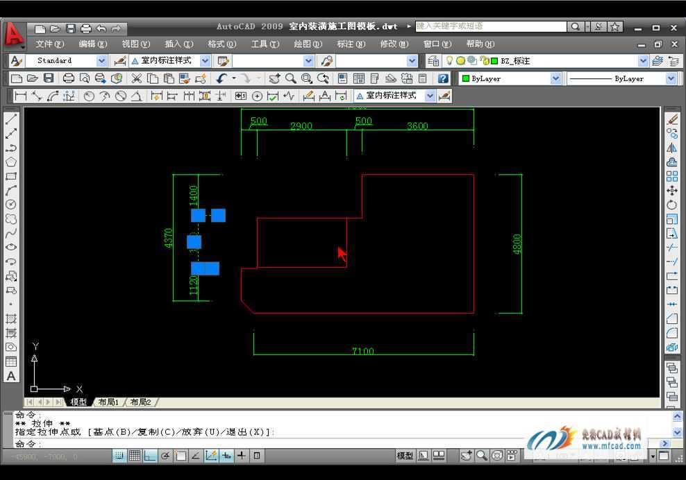 CAD2009标注轴网尺寸绘制党徽免费下载教程设计素材图片