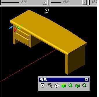 办公桌椅-抽屉的cad绘制教程
