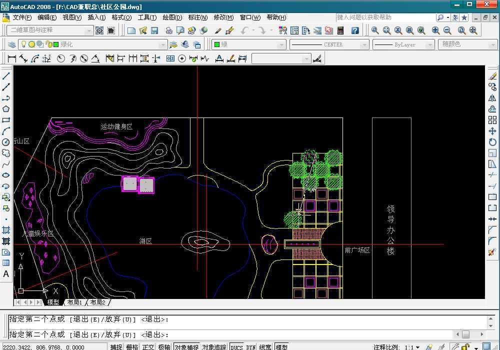 《AutoCAD 园林设计之社区公园》该段视频教程内容介绍: 内容简介: 该段视频教程详细的讲解了园林设计中AutoCAD 绘制社区公园的知识点,首先讲解了设置轴线层并进行绘制;利用样条曲线以及夹点编辑等命令绘制地形图形;其次讲解了绘制社区公园道路;绘制儿童娱乐区和运动健身区及插入植物图块;然后对社区公园进行标注。 主要知识点: 1、设置轴线层并进行绘制; 2、利用样条曲线以及夹点编辑等命令绘制地形图形; 3、绘制儿童娱乐区和运动健身区及插入植物图块。 简要操作步骤: 第一步设置轴线层并进行绘制; 第二