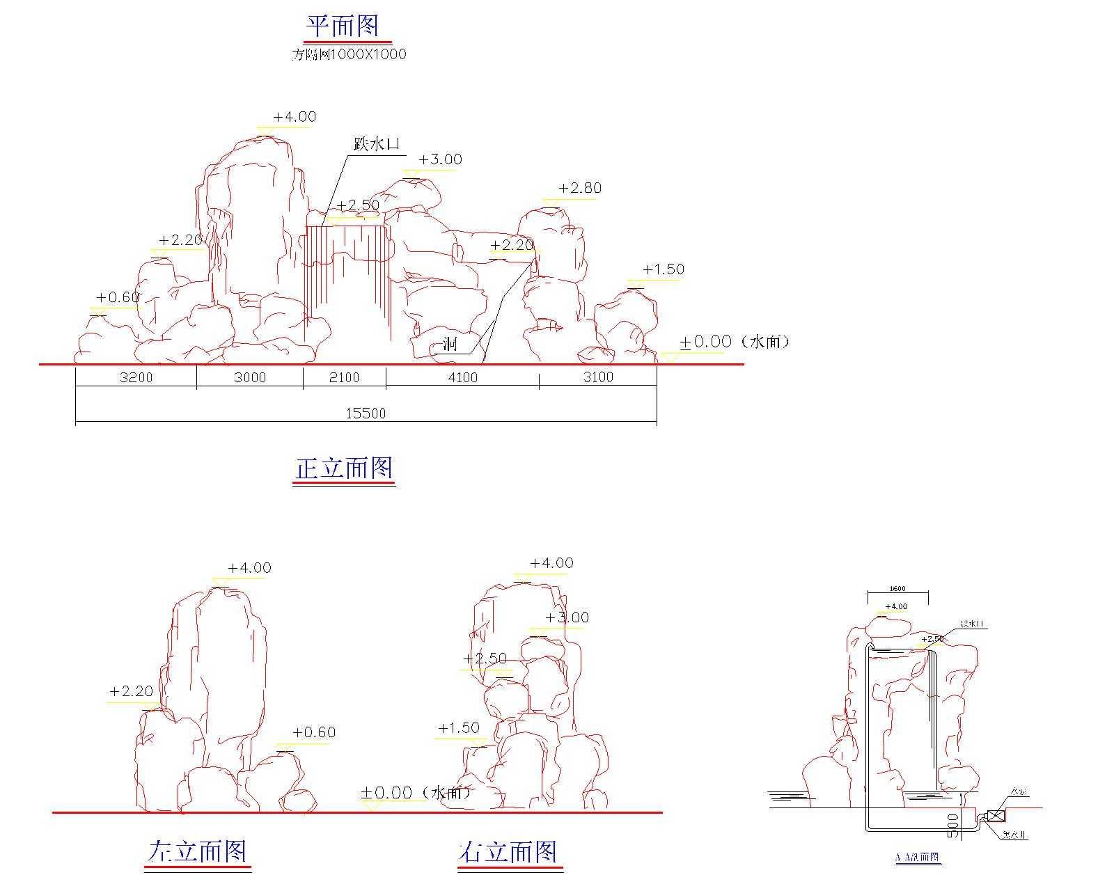 长度CAD设计图免费下载-+设施及配套假山-+土CADv长度小品中怎样线段图片