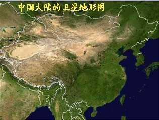 地理信息遥感和测绘-课件免费下载-应用方案横截面技术长方体图片
