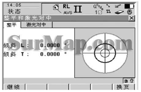 徕卡TPS1200全站仪操作教程手册 - 测绘论文