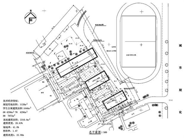 建筑图纸指北针画法