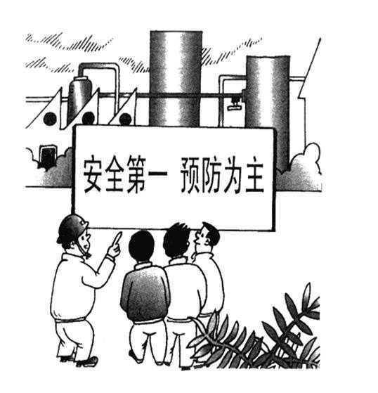 供电局安全生产法讲义免费下载 电气课件
