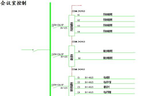第一部分:智能照明节能控制