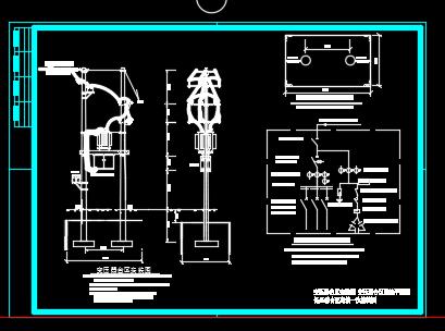 某公司10千伏配电工程施工图纸