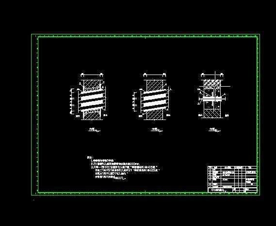 常用电缆敷设图集(二)