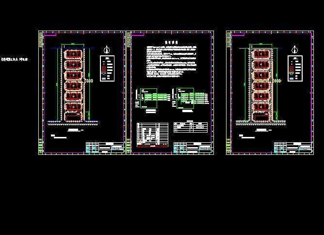 殷庄小区电网配套有小区照明,可查找殷庄小区照明。一.工程概况:本工程为砖混结构,二单元,五层加阁楼,建筑总高度为16.5m,建筑总面积2651.55平方米。二、设计依据及范围:1.上级主管部门批准的文件及甲方设计任务书,内部各专业提供的资料。3.设计范围:照明系统、弱电系统(有线电视、电话、单元防盗对讲、数据宽带接入)、防雷接地系统