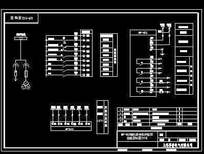 高压二次原理图和部分一次系统图免费下载