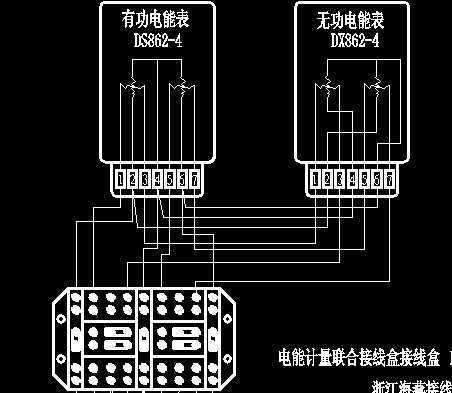 高压计量箱接线图免费下载