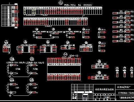 10KV配电柜原理图免费下载建筑物图纸古图片