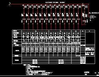 某10kv变电所智能设计系统全图免费下载
