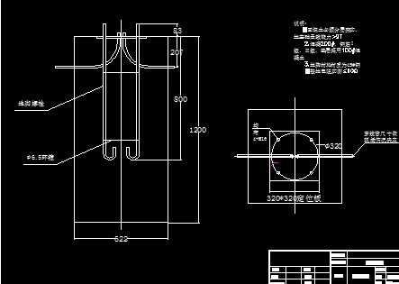 xx广场亮化工程施工图免费下载