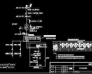 资料架安装步骤图